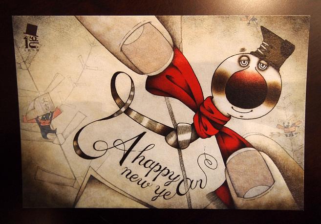 みなさま良い年末年始をお迎えくださいませ。
